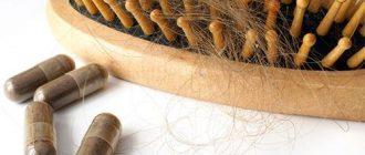 Рассческа с волосами и таблетки